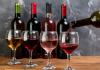 Vinhos em promoção - Crédito foto: Divulgação